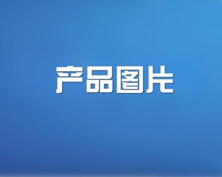 http://www.dlyuanxin.com/data/images/product/20200115142901_587.jpg